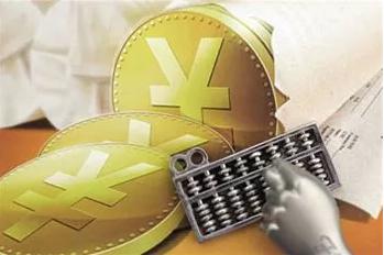 黄金白银期货行情分析